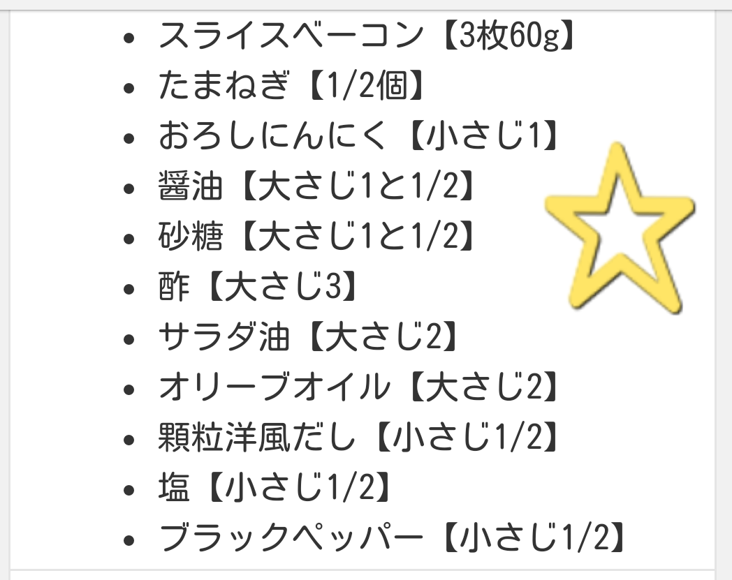 screenshotshare_20151221_143503